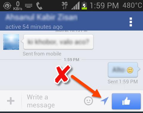 Messenger sends location