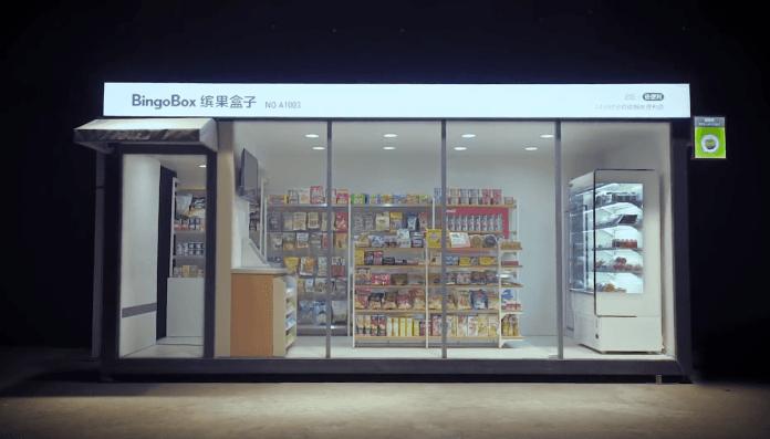 Bingobox - Amazon Go style store
