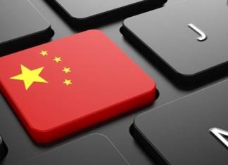 Chinese Kodi Addons - Featured