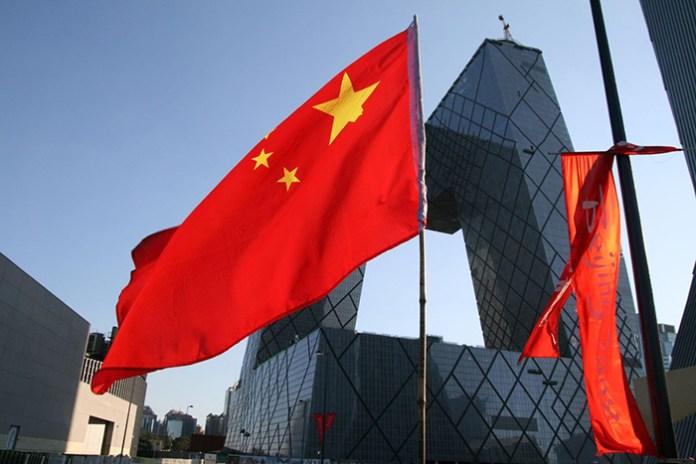 China CCTV Flag