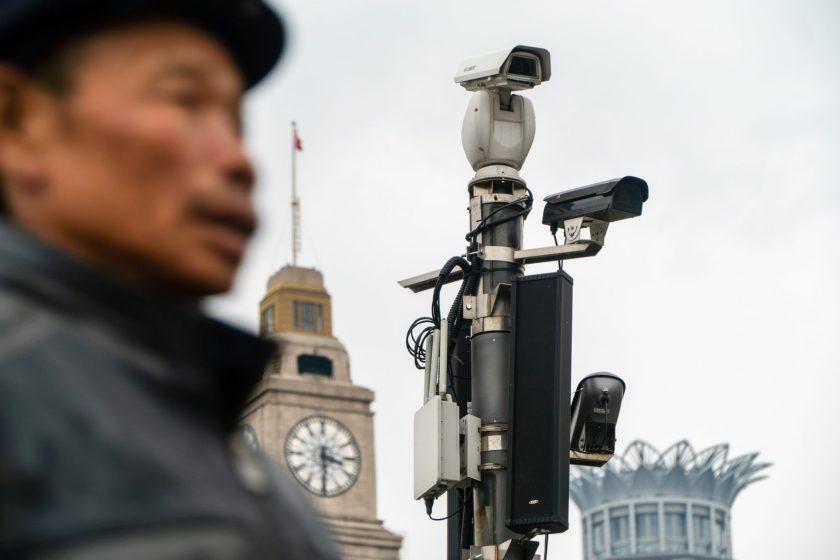 Megvii server containing facial scan data left open: researcher · TechNode