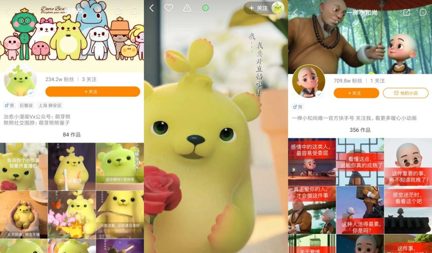 Kuaishou brings 3D cartoon characters to livestreaming with new AR feature