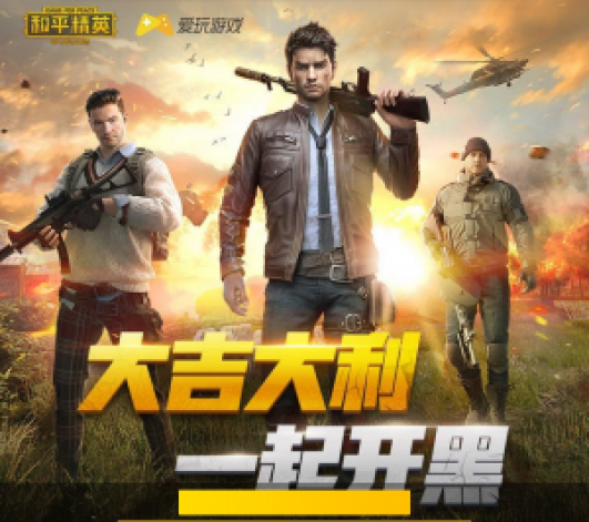Game for Peace' changes draw ire from 'PUBG Mobile' players