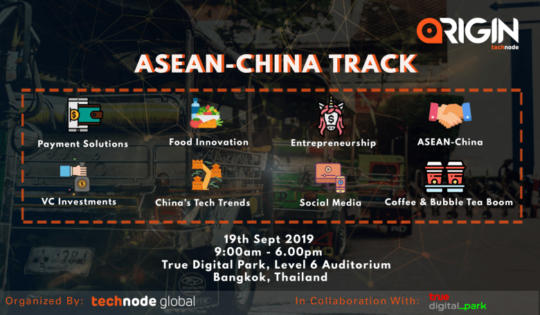 Origin by TechNode Conference in Thailand in 2019
