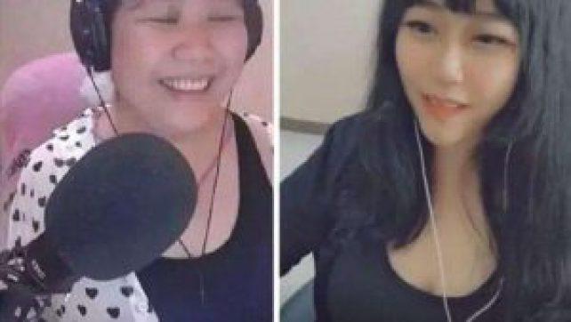 Douyu bans livestreamer for hyping face reveal