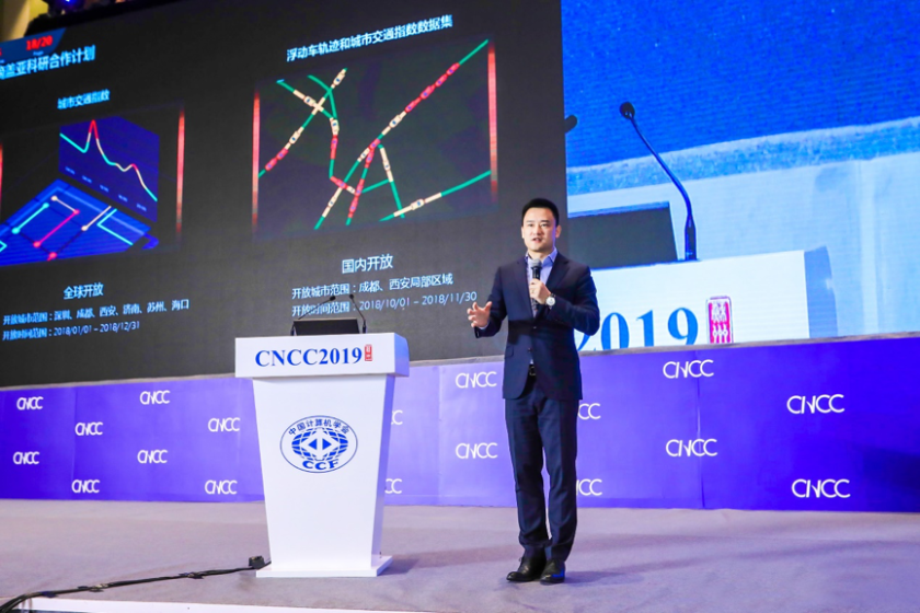 Zhang Bo, CTO of Didi Chuxing spoke at this year's China National Computer Congress in Suzhou on Friday, October 18, 2019. (Image credit: Didi Chuxing)