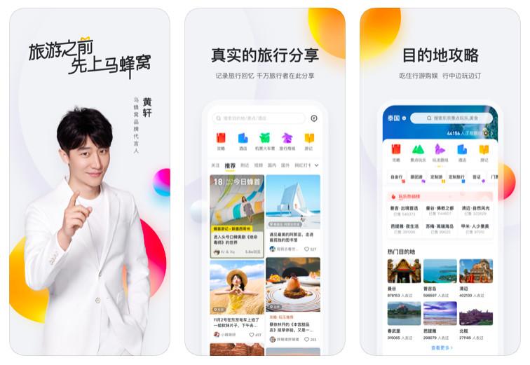 layoffs travel social app tencent