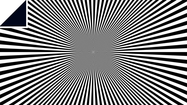 optical illusions pictures # 8