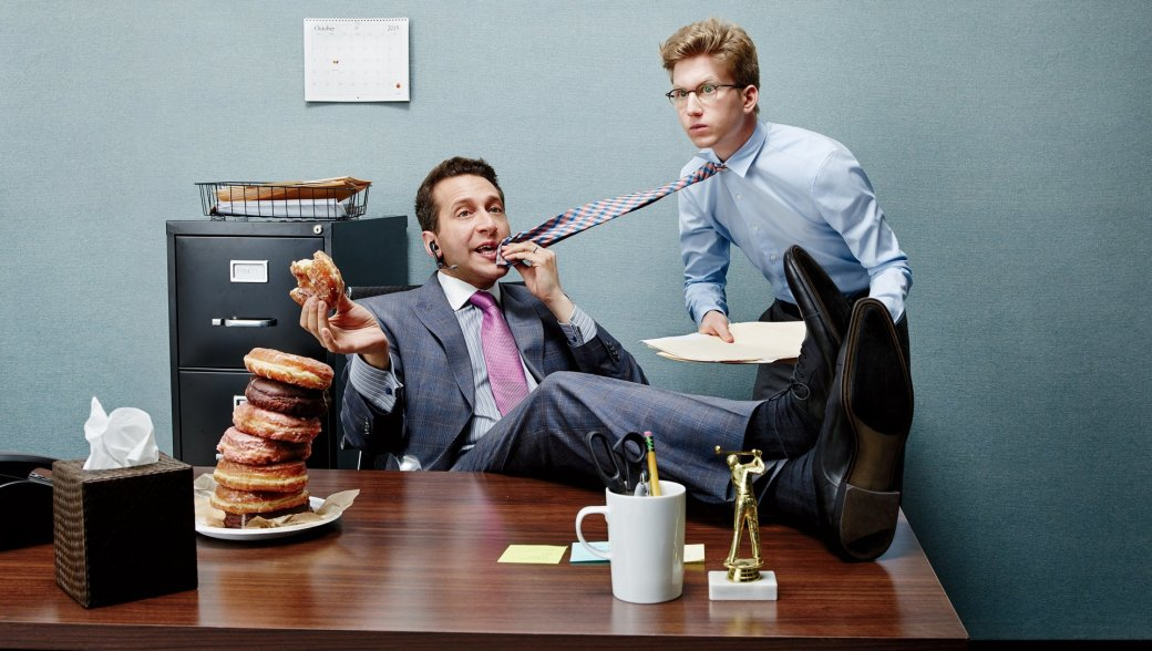 Image result for cocky office guy