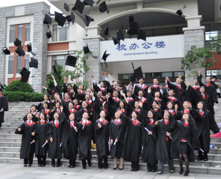 Graduation day. Credit: Xinxi Xu/flickr. CC BY