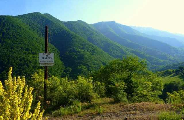 Shikahogh State Reserve