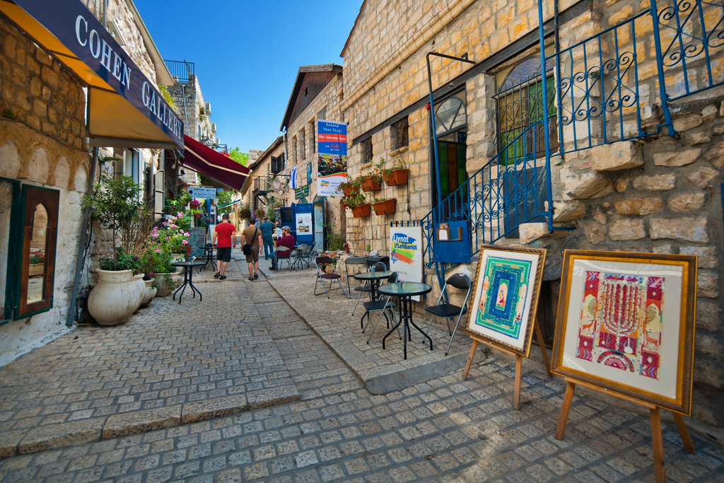 The Art Lovers Guide To Israel
