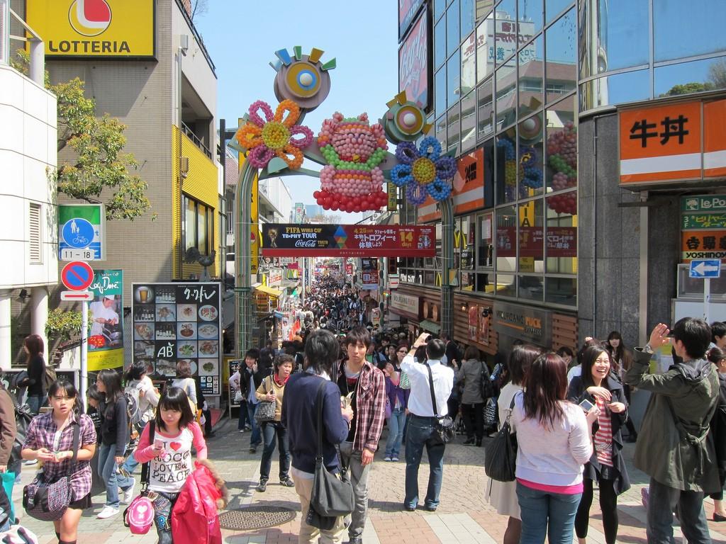 Best Kitchen Store Tokyo