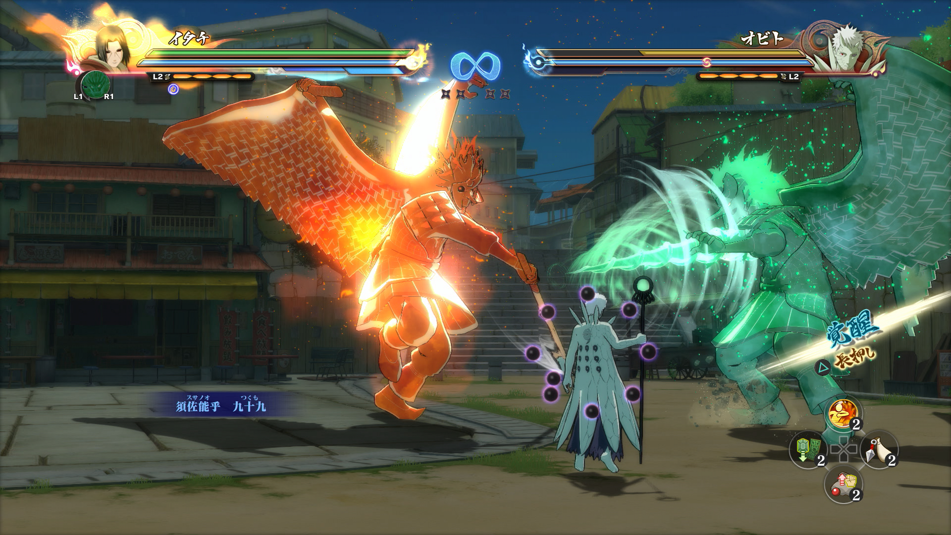Naruto Shippuden Ultimate Ninja Storm 4 Review   Reviews   The Escapist