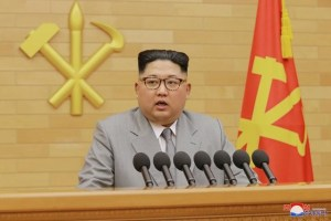 FILE PHOTO: North Korea's leader Kim Jong Un speaks during a New Year's Day speech in this photo released by North Korea's Korean Central News Agency (KCNA) in Pyongyang on January 1, 2018. KCNA/via Credit: Reuters/File photo