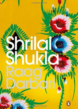 Shrill Shukla<br /> <em>Raag Darbari</em><br> Penguin Books Ltd, 1968