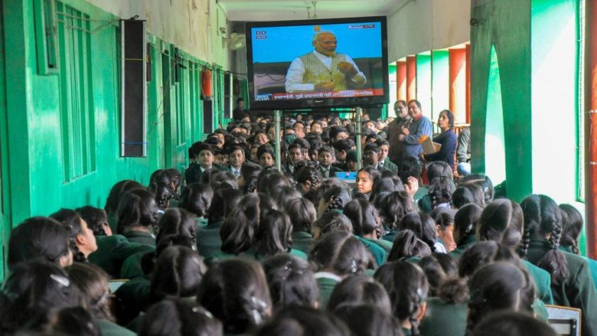 An enquiry committee is scheduled to visit the school today, February 19/Representative image. Credit: PTI