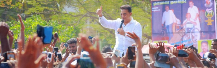 Could Kamal Haasan's Party Launch Mark the Beginning of an Axis Which Will Challenge BJP in 2019?
