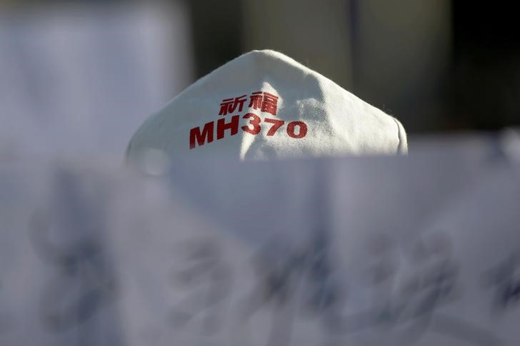 MH370 report to be released after latest search ends, says Malaysia