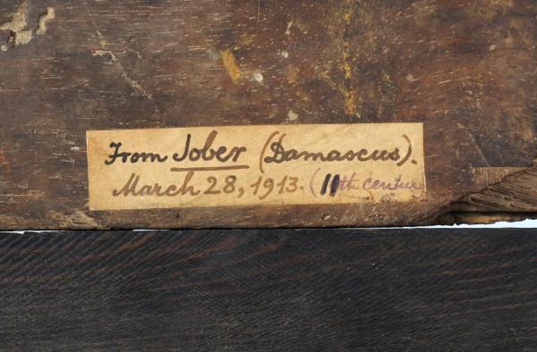 Kedem Label