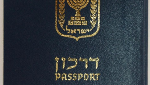 Illustrative: An Israeli passport (Flash90)