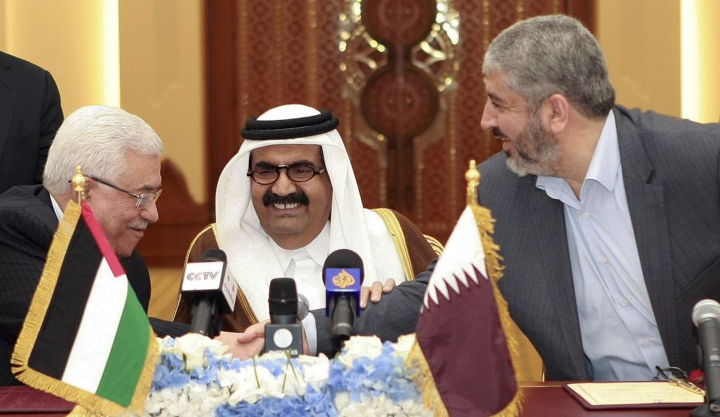 Image result for PHOTOS OF QATAR AND ITS LEADERS