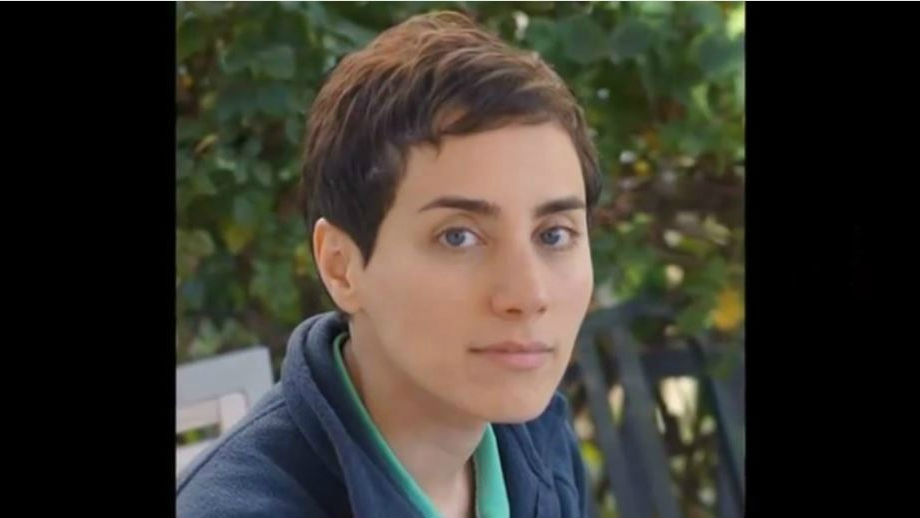 Image result for Mathematician Maryam Mirzakhani