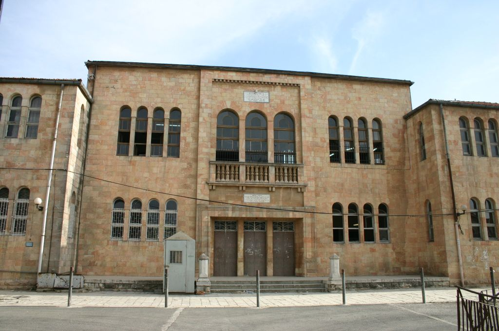 The Etz Haim school (photo credit: Shmuel Bar-Am)