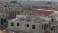 Construction de maisons dans l'implantation d'Ariel (Crédit : Flash90)