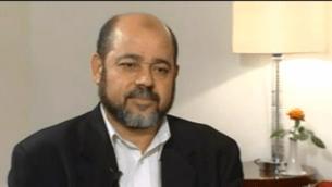 Moussa Abu Marzouk (Capture d'écran: YouTube/Al Jazeera)