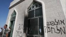 """Une mosquée à Ramallah cible de tag anti-arabes perpétrés par le groupe extrémiste """"Prix à payer"""" (Crédit : Flash 90)"""