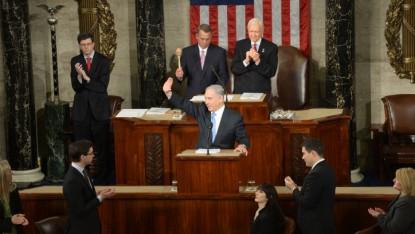 Benjamin Netanyahu au Congrès le 3 mars 2015 (Crédit : flash 90/Amos Ben Gershom/GPO)