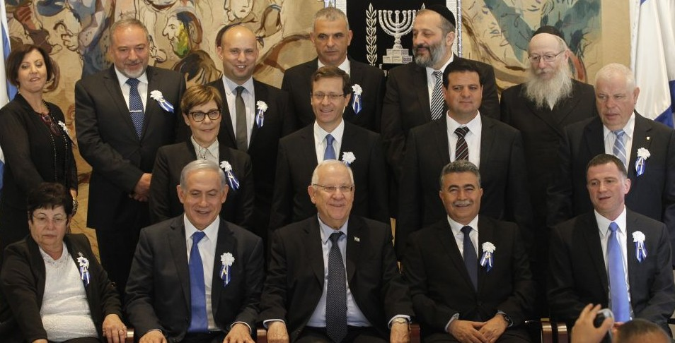 Image result for knesset