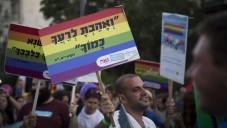 Le  défilé de la fierté gay, à Jérusalem, le 18 septembre 2014 (Crédit : Hadas Parush / Flash90)