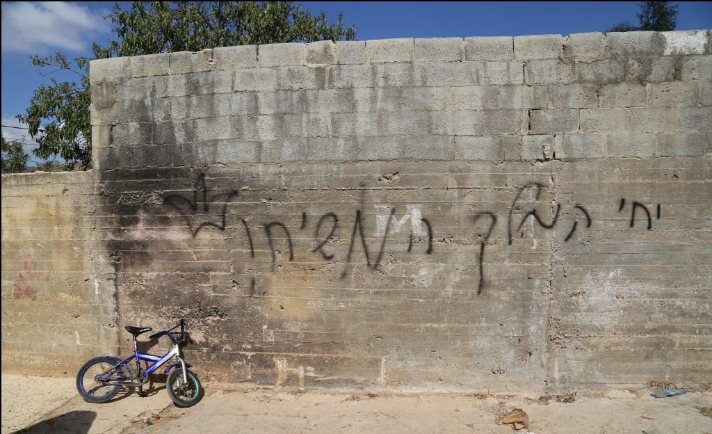 "Graffiti outside the Dawabsha home in Duma that reads ""Long live the Messiah king."" (Eric Cortellessa/Times of Israel)"