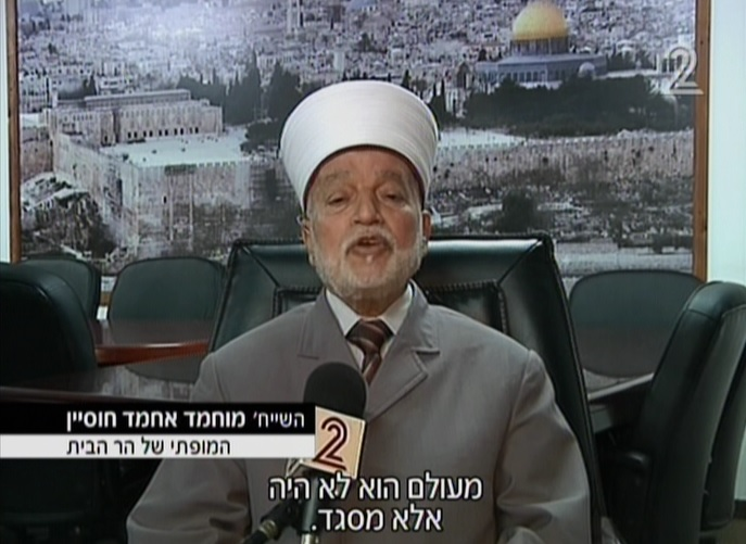 Image result for Mufti of Jerusalem, Sheikh Muhammad Hussein, photos
