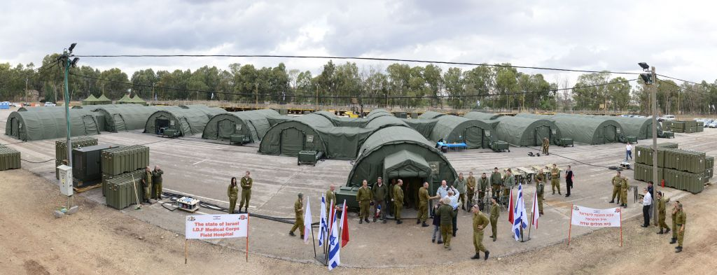 A 26-tent IDF field hospital set up during an exercise on December 9, 2013