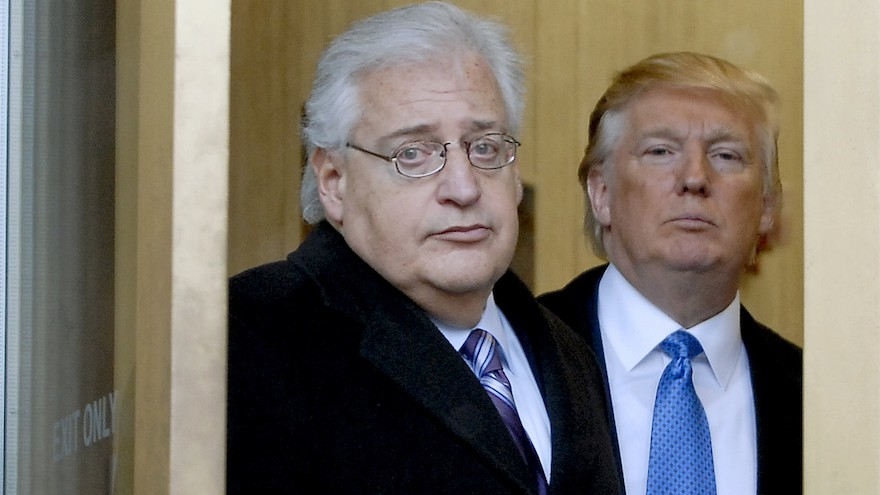 Donald Trump and attorney David Friedman exit the Federal Building, following an appearance in US Bankruptcy Court on February 25, 2010, in Camden, New Jersey.