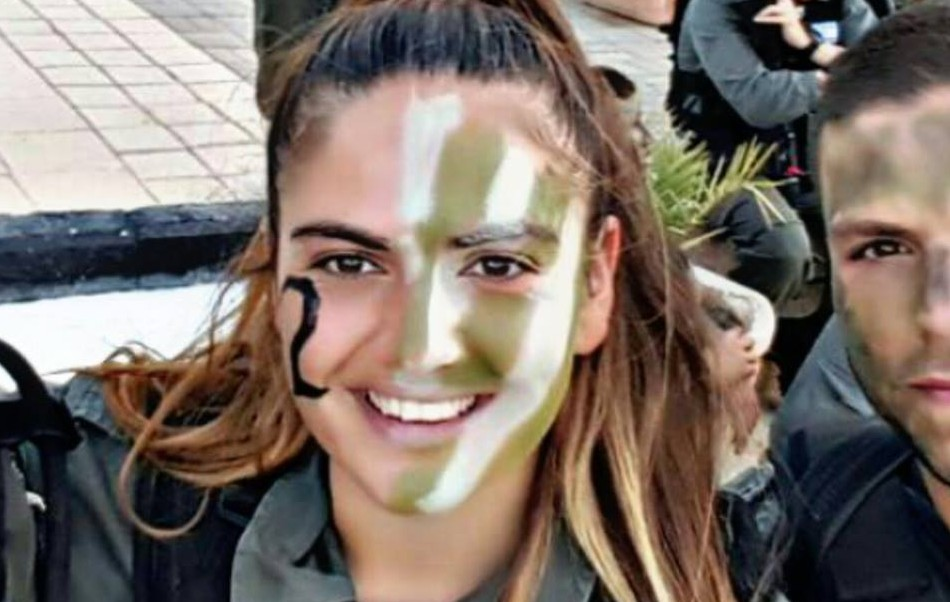 Border Police officer Hadas Malka was killed on June 16, 2017 in a stabbing attack near Damascus Gate. (Courtesy)