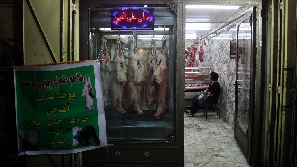 Illustrative: A butcher shop in the Old City of Jerusalem. (Uri Lenz/Flash90)