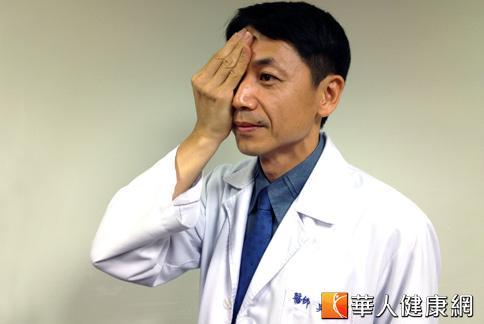 視力差很大 交替遮眼檢測3步驟   吳仁斌   常見眼疾   眼科   健康 ...