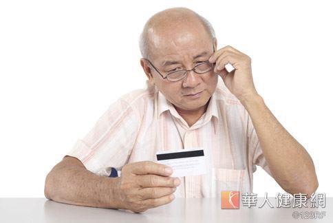 老年性黃斑部病變是造成老人嚴重視力障礙與失明的最常見原因,不可輕忽。