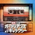 ガーディアンズオブギャラクシー リミックス オーサム・ミックス VOL.2 オリジナル・サウンドトラック