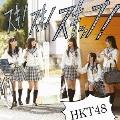 スキ!スキ!スキップ! (Type-C) [CD+DVD]