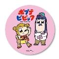 ポプテピピック 缶バッチ/アイドル