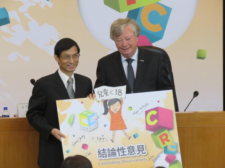國際審查兒童權利公約國家報告 | 生活 | 聯合影音