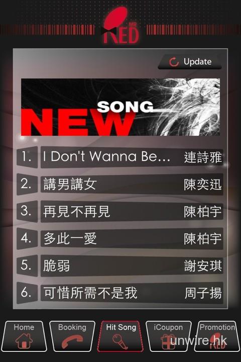 新 K 場 - Red MR APP 已經上架了! | 香港 unwire.hk 玩生活.樂科技
