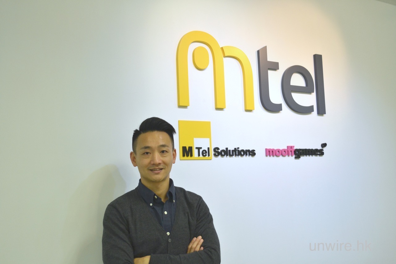 IT 人打工 15 年「突變」老闆 - 專訪 MTel CEO 黃明威 - 香港 unwire.hk