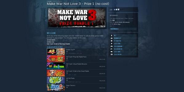Steam 再有限時免費!6 款 SEGA 經典遊戲唔駛錢即可以玩到 - 香港 unwire.hk