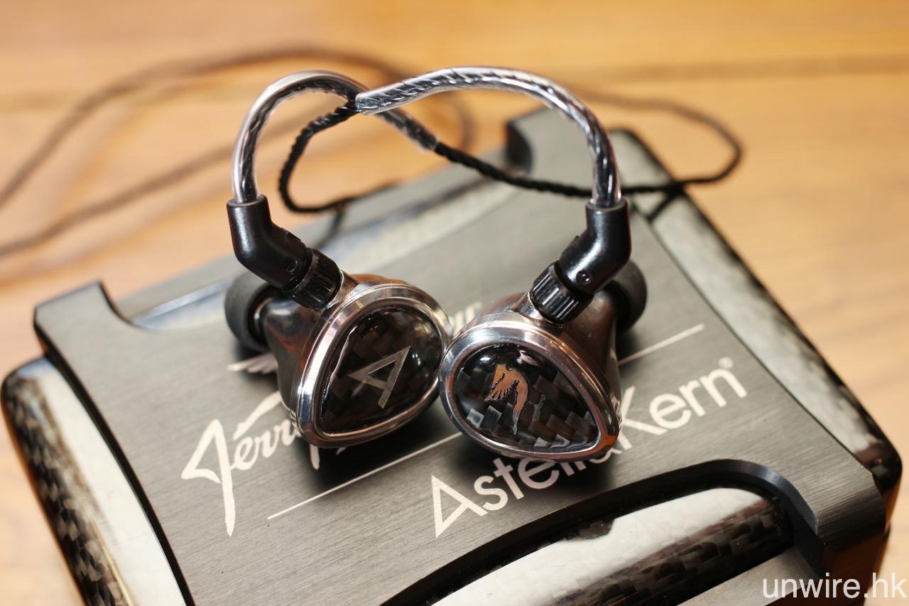 金屬機殼全面植入 Astell & Kern x JH Audio Sirens 系列通用形入耳式耳機初步評測 | 香港 UNWIRE.HK 玩生活.樂科技